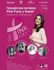 Pink Party @ТРЦ Gulliver, Київ
