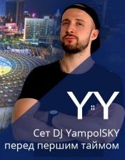 Yampolsky @НСК Олімпійський, Київ