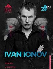 Ivan Ionov @Ёж Party Bar, Київ