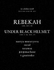 Rebekah, Київ