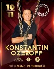 DJ Konstantin Ozeroff @This Is Пивбар, Київ
