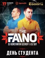 DJ Konstantin Ozeroff (The Faino) @Egoist, Маріуполь