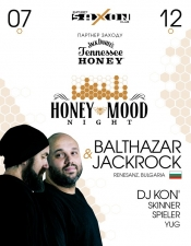 Honey mood night @Saxon, Київ