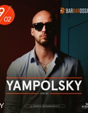 Yampolsky @Barbarossa, Житомир