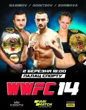 WWFC 14 @Палац Спорту, Київ