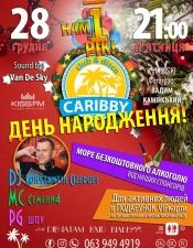 DJ Konstantin Ozeroff @Caribby, Бердичів