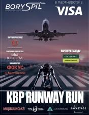 KBP RUNWAY RUN, Київ