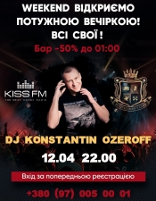 Konstantin Ozeroff @Businessmens club, Київ