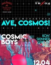 Ave, cosmos! @Saxon, Київ
