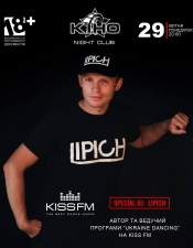 Lipich @Kino Night Club, Ковель
