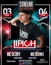 Lipich @Strelka Club, Київ