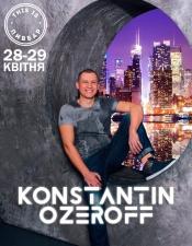 Konstantin Ozeroff @This Is Пивбар, Київ