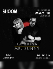 MR.Sunny @ SHOOM Party Bar, Poltava.