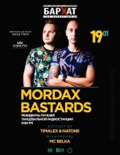 Mordax Bastards @Бархат, Бориспіль