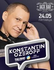 Konstantin Ozeroff @Jack Bar, Полтава