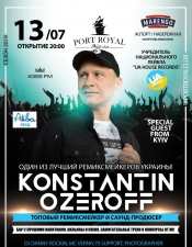 Konstantin Ozeroff @Port Royal, Залізний Порт