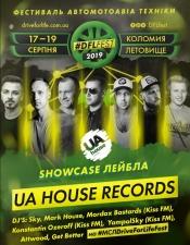 Showcase лейбла UA HOUSE RECORDS @ Летовище, Коломия