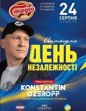 Konstantin Ozeroff @ Stadio Pub, Рівне