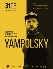 Yampolsky @Panorama bar, Харків