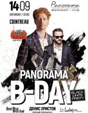 Panorama B-Day @ Panorama, Харків