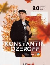DJ Konstantin Ozeroff @ 111 Party Bar, Черкаси