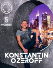 DJ KONSTANTIN OZEROFF @ THIS IS ПИВБАР, КИЇВ