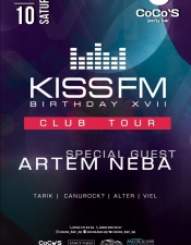 KISSFM XVII Club Tour @ CoCo's Запоріжжя