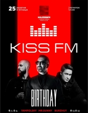 KISS FM BIRTHDAY @Малевич, Львів