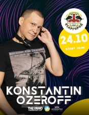 DJ Konstantin Ozeroff @ Старгород, Харків