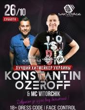 DJ Konstantin Ozeroff @ Sakvoyge, Бориспіль