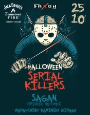 Halloween Sertal Killers @ Saxon, Київ