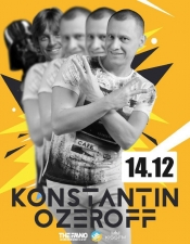 DJ Konstantin Ozeroff @ This Is Пивбар @ Київ