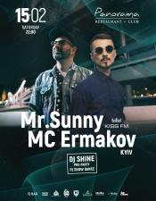 MR.Sunny @ Panorama Club, Kharkiv.