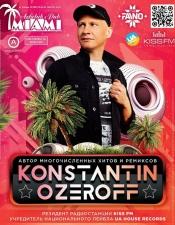 DJ Konstantin Ozeroff @ Miami, Житомир