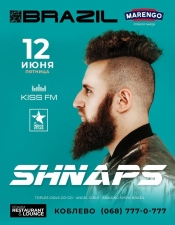 DJ Shnaps @ Brazil, Коблево