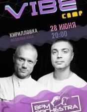 VIBE CAMP, Кирилівка