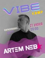 Artem Neba @VIBE CAMP, Кирилівка
