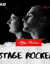 Stage Rockers @ Маракуя, Київ