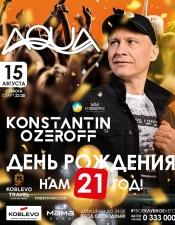 DJ Konstantin Ozeroff @ AQUA, Коблево