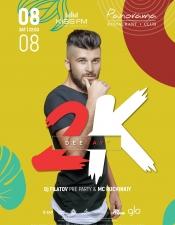 2K @ Panorama, Харків