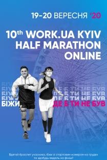 10th WORK.UA KYIV HALF MARATHON ONLINE