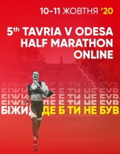 5th TAVRIA V ODESA HALF MARATHON ONLINE
