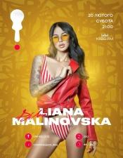 Liana Malinovska @ KontraBass, Ужгород