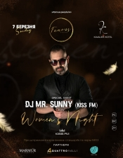 MR.Sunny @ Famous People, Львів