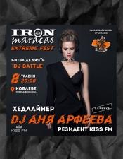Anya Arfeeva @ IRONmaracas Extreme Fest, Коблеве