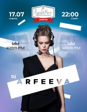 Arfeeva @ Papa De More, Генічеськ