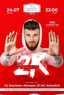 2K DJ @ Papa De More, Генічеськ