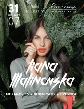 Liana Malinovska @ Panorama, Харків