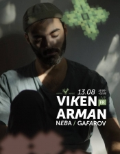 Artem Neba @ Курені, Київ