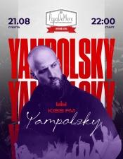 YampolSky @ Papa De More, Генічеськ